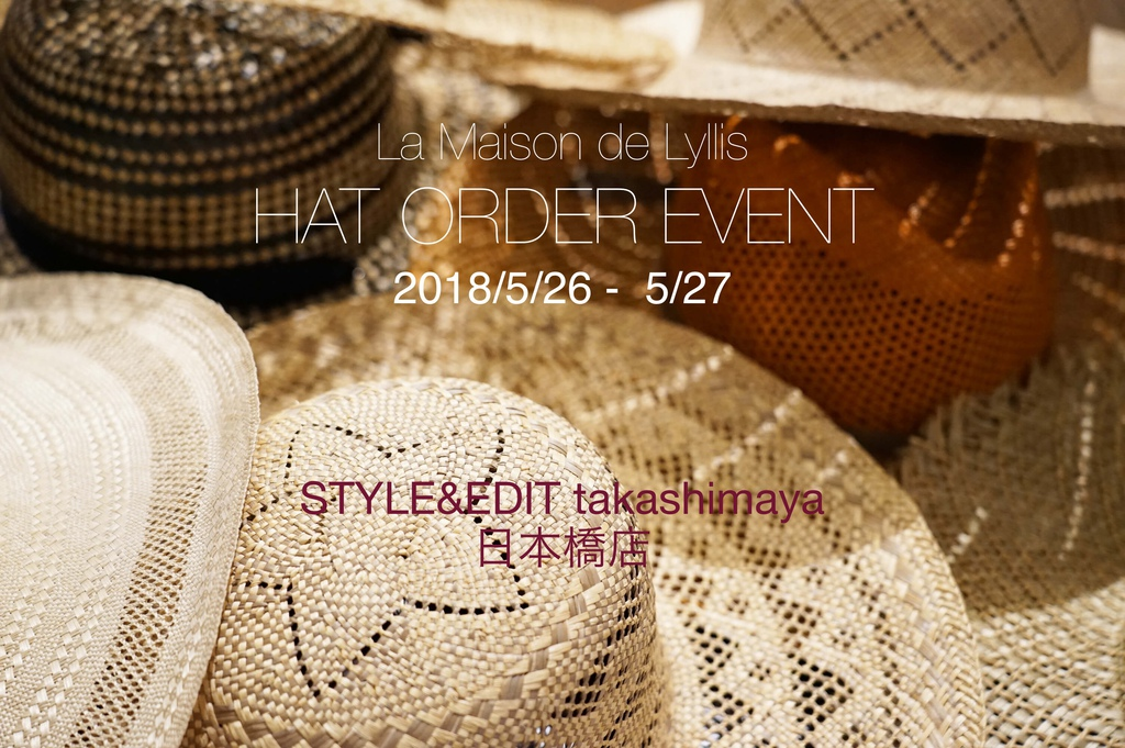 HAT_ORDER_STYLE&EDIT